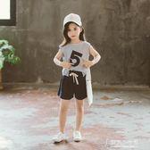 女童夏裝套裝寶寶洋氣3女孩4時髦5兒童裝6夏季7運動8歲潮【東京衣秀】