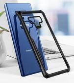 三星 Note9 四角氣囊手機殼 S8/S9 Plus 全包邊防摔手機套 蓋樂世 Note8 時尚個性創意透明保護套