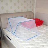 嬰兒蚊帳可折疊新生兒小孩寶寶蚊帳兒童嬰兒童床蚊帳罩蒙古包無底XW全館滿千88折