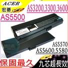 ACER 電池(9芯)-宏碁 TRAVELMATE 2400,2480,3030,3210,3220,3230,3260,3600,4310,5504,5050,5570,5580