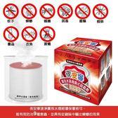 夜安寧水蒸煙霧式殺蟲劑20g/12瓶/箱(免運費)