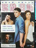 影音專賣店-P09-094-正版DVD-電影【玩酷日記】-克里斯梅森 漢娜布蘭德 路西恩拉維斯康