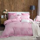 床包被套組 天絲緹花/四件式雙人薄被套床包組/卡羅爾[鴻宇]M2555