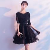 小禮服裙女短款2019新款黑色端莊大氣名媛顯瘦洋裝派對宴會晚禮服Mandyc