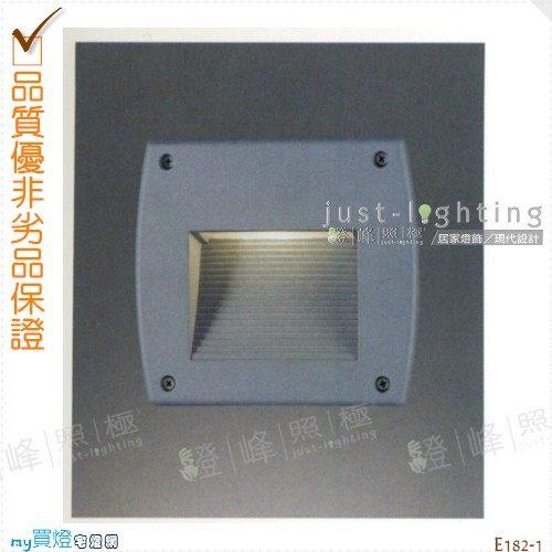 【嵌入式階梯燈】預埋盒。工程塑膠 高7cm※【燈峰照極my買燈】#E182-1