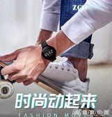 無聲鬧鐘震動手環起床神器男女學生宿舍振動式鬧鈴智慧手表電子表- 優家小鋪