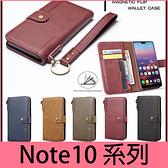 【萌萌噠】三星 Galaxy Note10 Note10+ 高檔時尚商務錢包款 復古紋側翻皮套 可支架 插卡 帶掛繩皮套