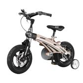 健兒自行車2/3/5/6歲男孩腳踏車12寸女寶寶山地單車DF