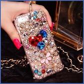 蘋果 iPhone12 12mini 12Pro Max iPhone11 SE2 XS IX XR i8+ i7 i6 寶石愛心 手機殼 水鑽殼 訂製