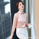 雪紡襯衫 粉色緞面襯衫女長袖套裝女春秋季時尚氣質女裝兩件套職業雪紡襯衣 星河光年