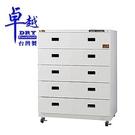 卓越 DRY 微電腦冷凍式防潮箱 DRY-500V5 /台