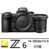 Nikon Z6 單機身 + Z 14-30MM F/4 S KIT 總代理公司貨 送進口全機貼膜 德寶光學 Z50 Z5 Z6 Z7