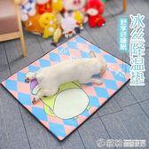 狗狗冰絲涼墊夏天涼席墊狗窩墊貓墊降溫睡覺貓咪夏季耐咬寵物睡 繽紛創意家居