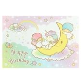 小禮堂 雙子星 橫式生日卡片 祝賀卡 送禮卡 節慶卡 (紫黃 月亮) 4711717-20071
