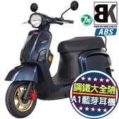 【抽三星手機】J-BUBU 125 ABS 七期 跑車特仕版 送藍芽耳機 鋼鐵大全險(J3-125AIA7)PGO摩特動力