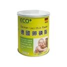 ECO+ 德國 卵磷脂