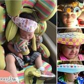 汽車安全座椅 睡覺用品 嬰兒童枕頭配件 推車旅行 頭部固定帶 保護神器