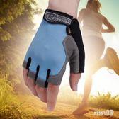 騎行手套 男健身戶外登山器械訓練防滑透氣運動手套 df2030【Sweet家居】
