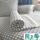 沙發罩沙發套 防滑沙發墊四季通用北歐簡約蓋布巾粗布坐墊子萬能套罩 風之海
