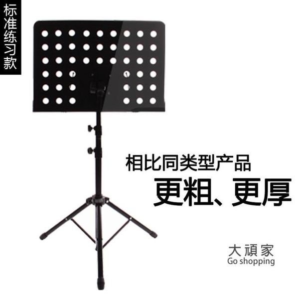 譜架 譜架樂譜架小提琴架子吉他便攜式譜台可折疊升降古箏曲普琴譜家用T