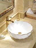 台上盆 台盆台上盆艺术盆陶瓷圆形洗手盆洗脸盆面盆洗手池家用卫生间欧式 夢藝家