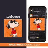 黑底IG墨鏡史努比 全包軟殼 保護殼 iphone XS Max XR X XS 8 8plus 7 7plus Unicorn手機殼