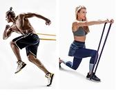 拉力器彈力帶健身男阻力帶力量訓練女瑜伽伸展拉力繩練肩膀引體向上輔助 【新春特惠】