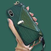 iPhone XS MAX 斜挎零錢包 手機殼 可以背的 鏈條帶卡包 掛繩 創意女款皮質 保護套 保護殼