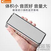 A9藍芽音箱無線手機插卡電腦迷你便攜音響低音炮【壹電部落】