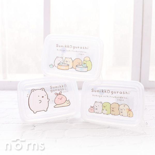 【角落生物透明保鮮盒】Norns 便當餐盒 水果盒 收納盒 食物分裝 餐具雜貨角落小夥伴 SAN-X正版