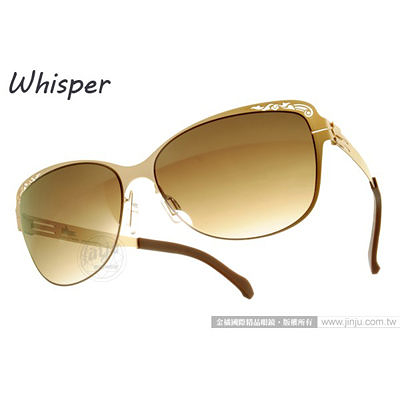 WHISPER 太陽眼鏡 WHM1331S C37 (霧金-咖啡) 結合複合薄鋼新材質 墨鏡 # 金橘眼鏡