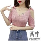 EASON SHOP GU6455 露肩蕾絲拼接短袖針織V 領短袖T 恤內搭衫女上衣服素色