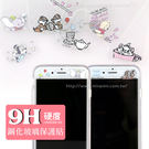 【Disney 】iPhone 6/6s 9H強化玻璃彩繪保護貼-手繪亂花