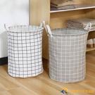 買1送1 衣服收納筐家用布藝臟衣簍洗衣籃折疊玩具格子收納桶【勇敢者戶外】