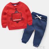 童裝-兒童運動衛衣套裝春裝春秋小童童裝寶寶男童3歲1潮衣衣服洋氣嬰兒 3c公社