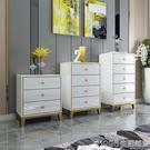 輕奢斗櫃現代簡約北歐風二三四五邊網紅臥室床頭收納客廳儲物邊櫃 1995生活雜貨