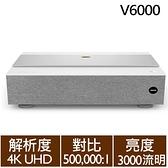 BenQ V6000 4K HDR超短焦雷射投影機【登錄送Apple TV 4K 32G】