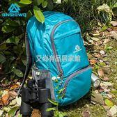 JINSHIWQ皮膚包超輕可折疊旅行包雙肩包戶外背包登山包輕便攜男女「艾尚居家館」