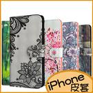 彩繪皮套蘋果 iPhone11Pro max iPhone8Plus皮套i7Plus軟殼i6 Plus保護套 XR手機殼 XSMax插卡側翻