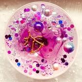 泥巴王史萊姆十二星座水晶泥起泡膠彩泥解壓玩具成品橡皮泥無毒