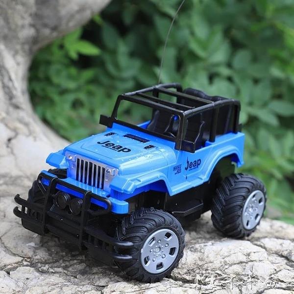 遙控車 清讓兒童電動遙控越野車攀爬賽車充電汽車玩具男孩耐摔仿真車模型 【全館免運】