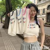 2020新款夏季網紅泫雅風打底短款上衣內搭白色小吊帶背心女外穿潮 怦然心動