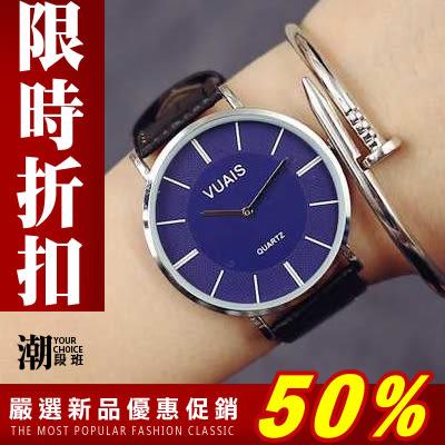 『潮段班』【SB062402】CK簡約風素面銀框大錶盤細條刻度VUAIS英文字母皮質皮錶帶手錶 清倉售完不補