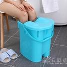 泡腳桶高深同款到小腿足浴盆過膝蓋加高養生塑料便攜桶WD 小時光生活館