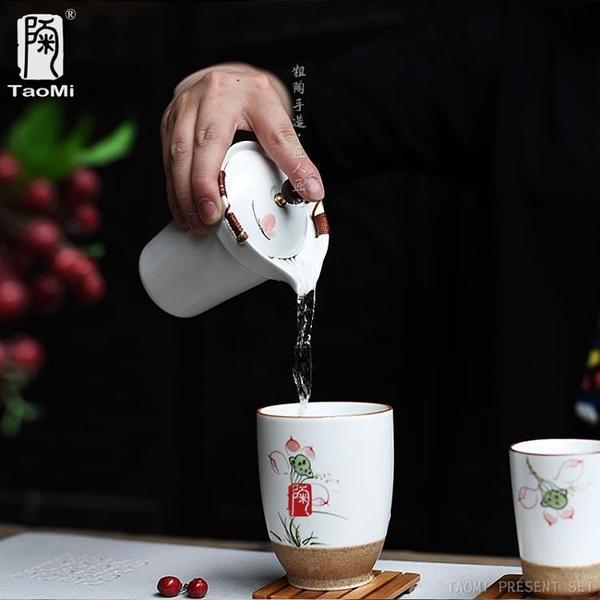 [超豐國際]粗陶快客杯一壺二杯陶瓷旅行茶具套裝便攜日式過濾手1入