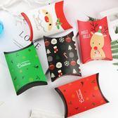 【BlueCat】聖誕節黑底大臉老人 枕頭禮物盒 西點盒 餅乾盒 糖果盒