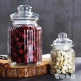 密封罐玻璃瓶泡酒泡菜壇子帶蓋小儲物罐子【奇趣小屋】