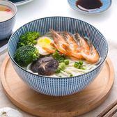 日式面碗家用大號湯碗吃面大碗陶瓷拉面碗面條泡面碗海碗 快速出貨八八折柜惠