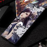 SONY Xperia C5 Ultra E5553 手機殼 軟殼 保護套 刺青少女
