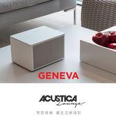 【A Shop】瑞士Geneva Acustica Lounge 藍牙喇叭 英大公司貨 買就送 德國Lindy 3.5mm-3.5mm 立體聲音源線